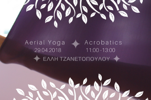 Aerial Yoga & Acrobatics vol.2