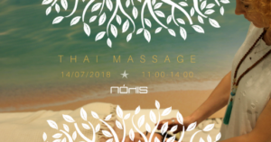 Read more about the article Thai Massage – Μαλάξεις: Βιωματικό Εργαστήριο, θεωρητικό Σεμινάριο & Πρακτική Εφαρμογή