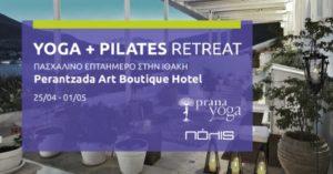 Yoga & Pilates Retreat – Απρίλιος 2019