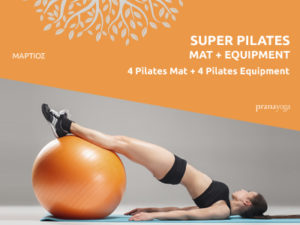 Read more about the article PILATES MAT – PILATES EQUIPMENT