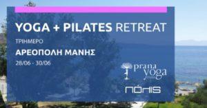 Yoga & Pilates Retreat – Ιούνιος 2019