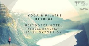 Read more about the article Yoga & Pilates Retreat – Οκτώβριος 2018